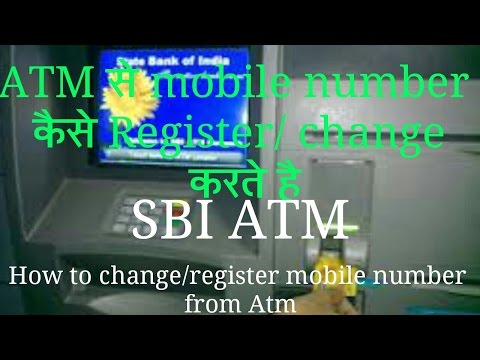 How to register mobile number on Sbi atm