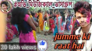 """""""অভি"""" তাসা ব্যান্ড। No.1 Tasha Band, সুন্দর একটি মিউজিক। Jumme Ki Raat Hai Hindi Tasha Song"""