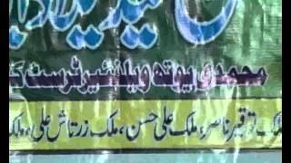 munqabat e imam hussain by ghulam shabir sajjan