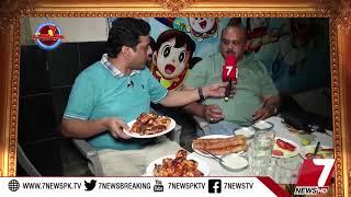 SiyaSaat Episode #18 15 May 2018  7News  Comedy Show 