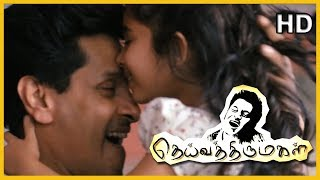 Deiva Thirumagal heart touching Climax Scene | Vikram handover Nila to Amala Paul