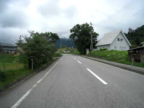 Hakuba Property  (Station to the Property)