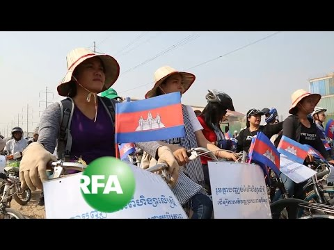 Phnom Penh Police Block Women's Rights Protest