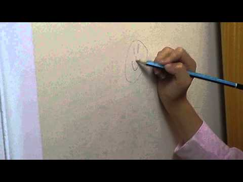 How to clean pencil marks of a wall