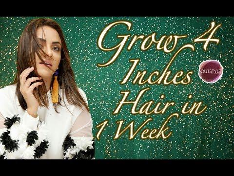 Stop Hair Fall | Grow Hair Long, Fast, Strong & Thick | Indian Magic Hair Oil Recipe Growth Secret