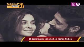 Bollywood 20-20 || Alia Bhatt
