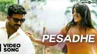 Pesadhe Official Full Video Song   Thirudan Police   Dinesh, Iyshwarya   Yuvan Shankar Raja
