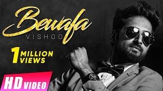 New Punjabi Songs 2016 | Bewafa| Vishoo | Latest Punjabi Songs 2016