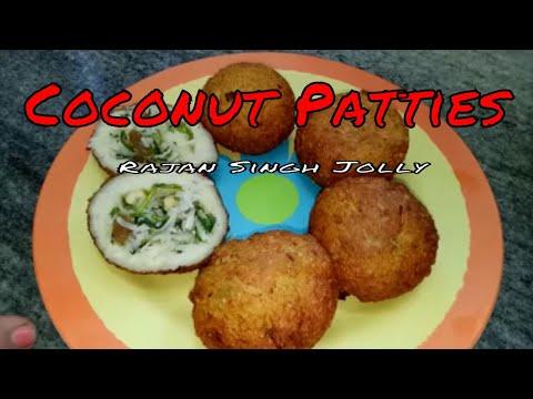 Coconut Patties Recipe | Surti Petis | Farali Pattice | Stuffed Potato Balls | Navratri Vrat Recipe