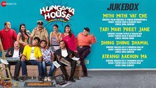 Hungama House - Full Movie Audio Jukebox | Jeet K, Kanwal T | Paresh Shah-Bhavesh Shah | Iqbal Q