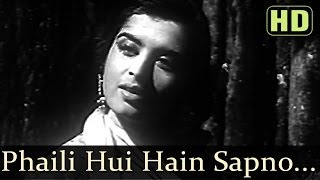 Phailli Huyee Hain Sapno - Kalpana Kartik - House No.44 - Evergreen Bollywood Songs - S.D. Burman