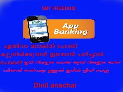 MOBILE BANKING MALAYALAM PART2  state bank freedom