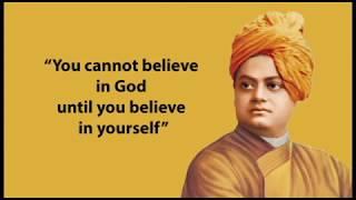 Swami Vivekananda quotes in English (2019)