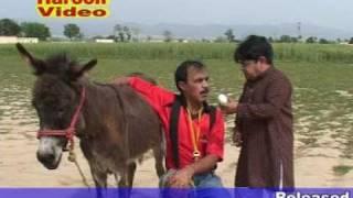 Pothwari Drama Kismat Part 03