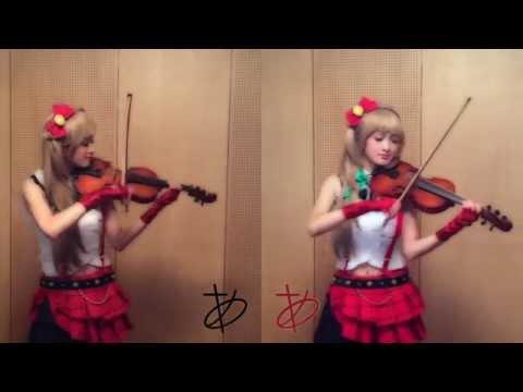 """【ヲタリスト Ayasa】バイオリンで""""ラブライブ""""「僕たちはひとつの光」を弾いてみた"""
