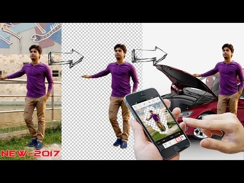 How to change background of a photo in android mobile in hindi