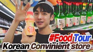 Korean Convenience Store Food Tour // 편의점 음식 먹방 투어!!!
