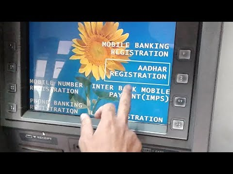 How To Link Aadhaar Card Number with Bank Account Through SBI ATM...live at ATM [ हिंदी - Hindi ]