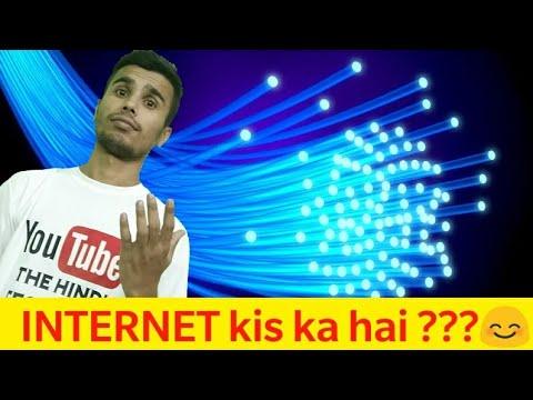INTERNET Chalta Kese hai ?