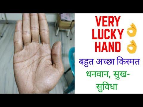 Very lucky male hand बहुत अच्छा किस्मत