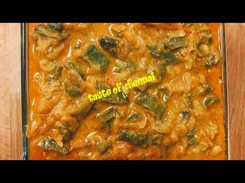 Avarakkai Kuzhambu/Kulambu in Tamil/Broad Beans Curry English Subtitles|Avarakkai Curry in Tamil