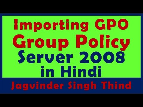 Importing GPO - Group Policy in Windows 2008 Video 18