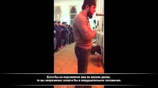 КРАСИВОЕ ЧТЕНИЕ КОРОНА!, Сура аль-Худжурат 49/1-11.