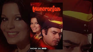 Manoranjan | Now Available in HD