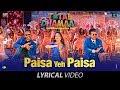 Paisa Yeh Paisa Lyrical Total Dhamaal Ajay Devgn Anil Kapoor Madhuri Dixit Riteish Arshad mp3