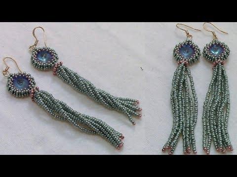 Andromeda Earrings Handmade by Mariel