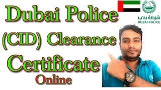 6 55 MB] Download How to Apply Dubai Police Clearance