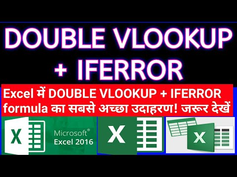 DOUBLE VLOOKUP and IFERROR excel best example must watch