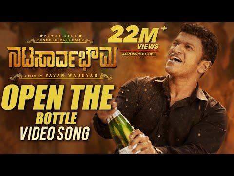 Xxx Mp4 Open The Bottle Full Video Song Natasaarvabhowma Video Songs Puneeth Rajkumar Vijay Prakash 3gp Sex