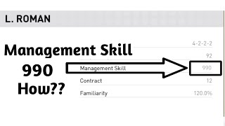 Add your manager's management skills - PES 2019 Mobile