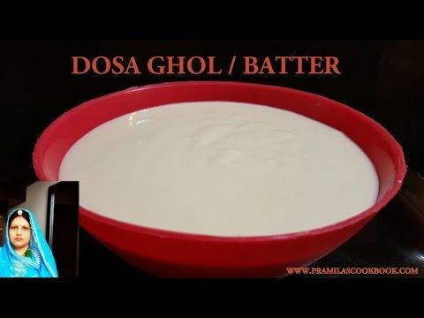 Dosa Idli Batter Recipe | डोसा बेटर बनाने की विधि | Homemade Dosa Idli Batter