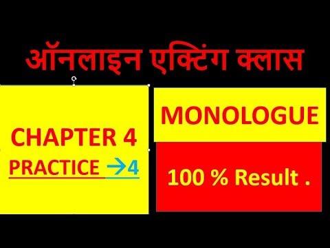 Chapter 4: Practice 4 :Monologue :Fear :Online Acting CLASSES Call +91-  7219533205 : SuccessGate
