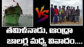 Fight between Pondicherry, Nellore Fishermen || Nellore Lighthouse || 15 Injured