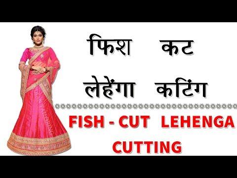 Fish Cut Lehenga Cutting in Hindi