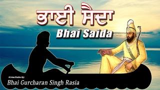 """Guru Gobind Singh And Bhai Saida""   New Katha   Bhai Gurcharan Singh Rasia   San Jose"