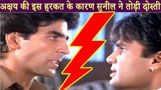 सुनील शेट्टी को अक्षय कुमार से दुश्मनी की भारी कीमत चुकानी पड़ी