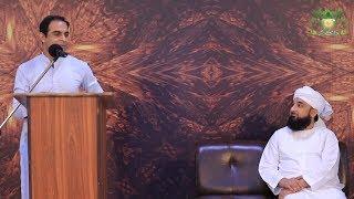Qasim Ali Shah with Raza Saqib Mustafai | Complete Lecture in Markaz-e-Mustafa