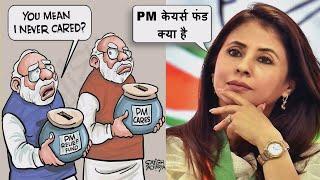 Urmila Matondkar II Smriti Irani II Latest Speech II Urmila Attacks PM Modi & BJP