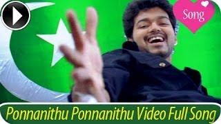 Kuruvi Malayalam Movie 2013 Ponnanithu Ponnanithu Video Full Song Vijai Trisha HD