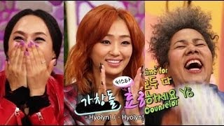 Hello Counselor - Insooni, Sonya, Hyolyn of SISTAR & the one! (2013.12.16)