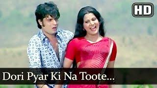 Dori Pyar Ki Na Toote (HD) - Harfan Maulaa Song - Satish Kaul - Asha Sachdev