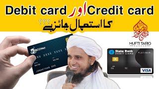 Debit card credit card ka use karna kaisa hai ? By Mufti Tariq Masood 2018