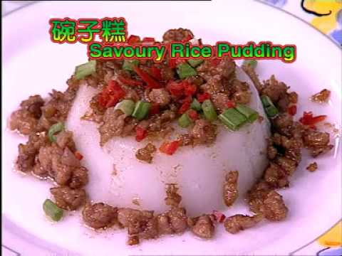 Savoury Rice Pudding  #Nyonya Kuih Series # 2_R4