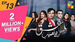 Ishq Zahe Naseeb Episode #13 HUM TV Drama 13 September 2019