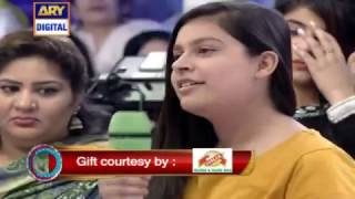 A cute girl won a car in 'Jeeto Pakistan' (Lahore Special) – ARY Digital