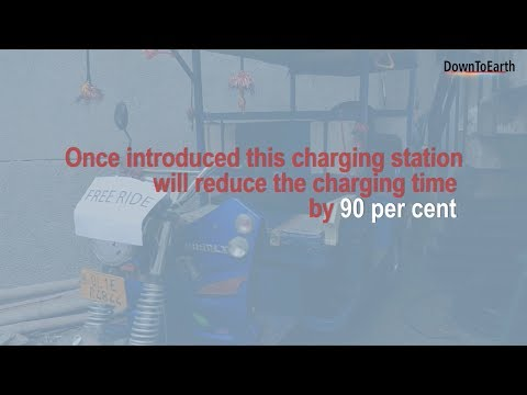 VIVA: India's first quick charging station for electric vehicles now commercially available